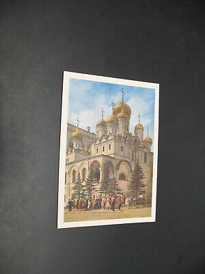Russia 1957 mint picture postal card *5985