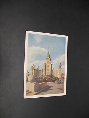 Russia 1957 mint picture postal card *6068