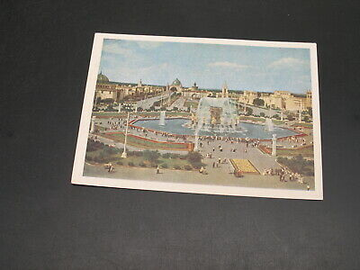 Russia 1957 mint picture postal card *6243
