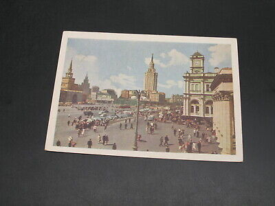 Russia 1957 mint picture postal card *6309