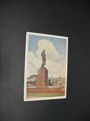 Russia 1957 mint picture postal card *6064