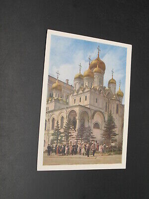 Russia 1957 mint picture postal card *6175