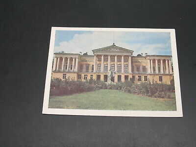 Russia 1957 mint picture postal card *6329