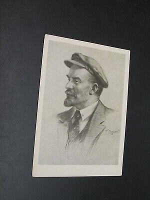 Russia 1957 lenin mint picture postal card *6200