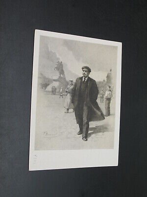Russia 1957 lenin mint picture postal card *6174