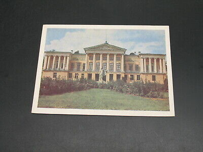 Russia 1957 mint picture postal card *6378