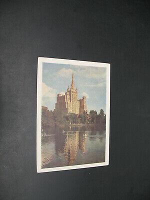Russia 1957 mint picture postal card *6040