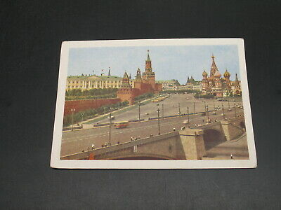 Russia 1957 mint picture postal card *6430