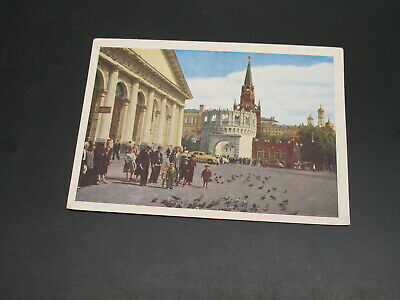 Russia 1957 mint picture postal card *6369