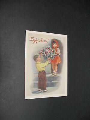 Russia 1957 flowers mint picture postal card *6052