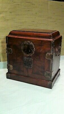 Antique Chinese Rosewood Carved 3 Drawers Storage,Jewelry Or Writing Cabinet