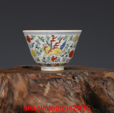 3.4'Old China antique Daming Chenghua Fighting colours Horse lines cup