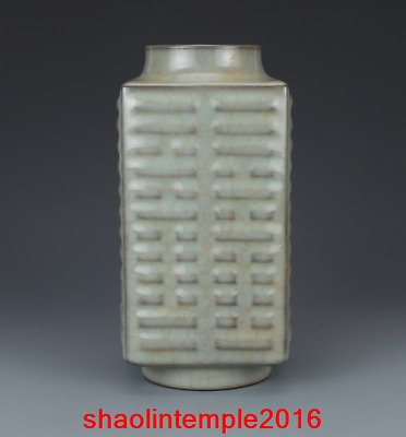 Old China antique Song Dynasty Offcial kiln Powder green glaze Cong style vase