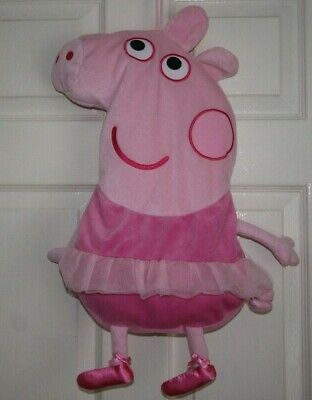 Peppa Pig Hot Water Bottle and Cover  (2.5)