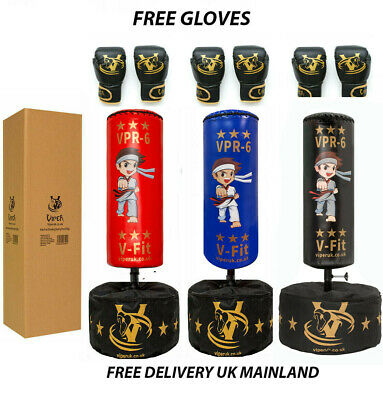 Free Standing Boxing Punch Bag for Kids Children Junior Free Christmas Delivery