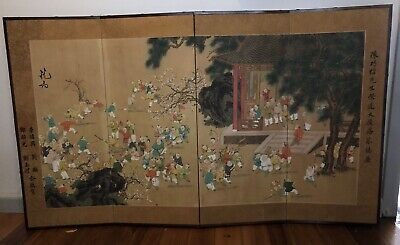 Vintage Hand Painted Chinese Screen