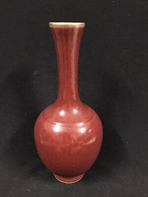 Qing dynasty: a red vase chinese antique porcelain with Qianlong mark