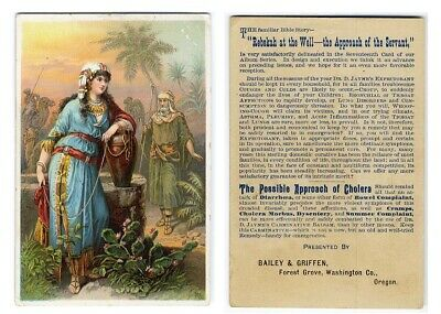 Forest Grove OR DR JAYNE'S Expectorant VICTORIAN Trade Card REBEKAH at WELL