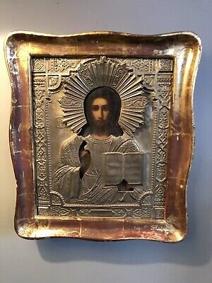 Russian 19th Century Christ Pantocrator Brass Oklad Revetment Kiot Shadow Frame