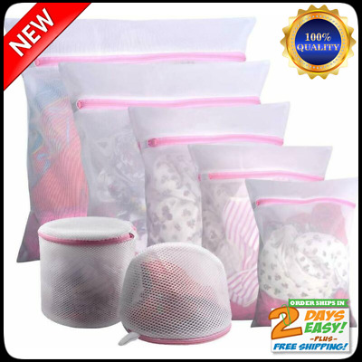 Large Net Washing Bag Durable Coarse Mesh Laundry With Zip Closure Set Of 4 New
