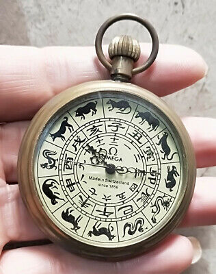 Collectables old delicate brass 12 Zodiacs mechanical pocket watch