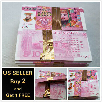 95pcs Chinese Heaven Hell Money Joss Paper Traditional Bank Note Ghost Ancestor