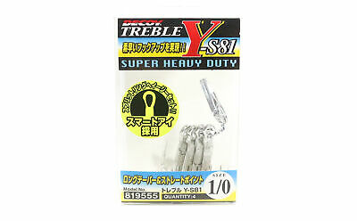 Decoy Y-S22 Treble Hook Heavy Duty Treble Hooks Size 4//0 0371