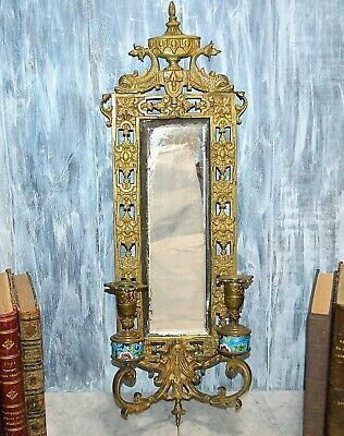 Antique French Gilt Bronze Mirror Candle Sconces Longwy Insets Gothic Fish Urn