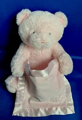 GUND Animated PEEK A BOO Bear TALKING MOVING Plush Pale PINK TEDDY