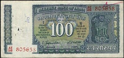 1977-81 India 100 Rupees Bank Note. G