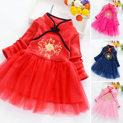 Kids Dress Toddler Birthday Autumn Plus Size Casual Dress Party Winter