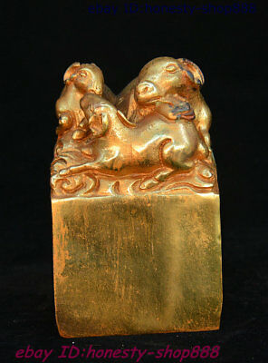"4"" China Dynasty Palace Bronze Gilt Sheep Goat imperial Seal Stamp Signet Statue"