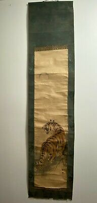 Antique Chinese or Japanese hand painted tiger scroll painting