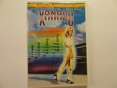Xanadu - Magical Musical Edition DVD (With Complete Soundtrack CD)