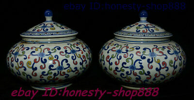 Collect Old China 大清乾隆年製 Porcelain Cloisonne Pot Jug Tank Wine Earthen Jar Pair