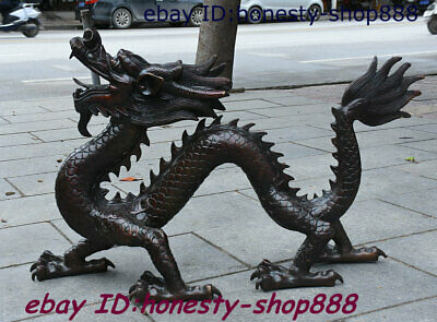 "28"" China Bronze Animal Fengshui 12 Zodiac Year Dragon Loong God Beast Statue"