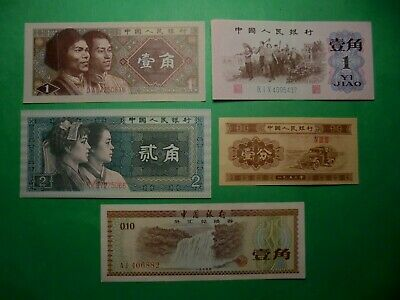 5X Small Chinese Banknotes.