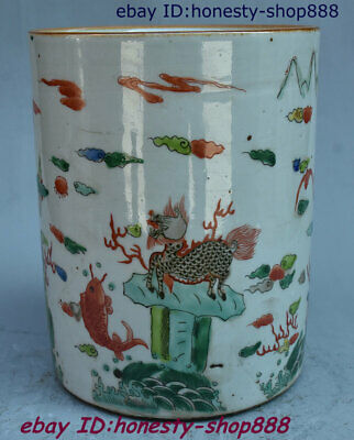 Old Chinese 康熙年製 Porcelain Enamel Kylin Fish Pen Container Brush Pot Pencil Vase
