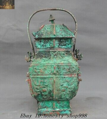 "13"" Old Chinese Bronze Ware Dynasty Beast Face Pot Jar Tank Crock Wine Vessel"
