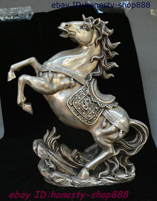 """18"""" Chinese Silver Fengshui 12 Zodiac Year Animal Horse Wealth God Dragon Statue"""