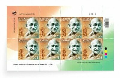 Cyprus Stamps 2019 - 150th birth anniversary of Mahatma Gandhi - Sheet MNH