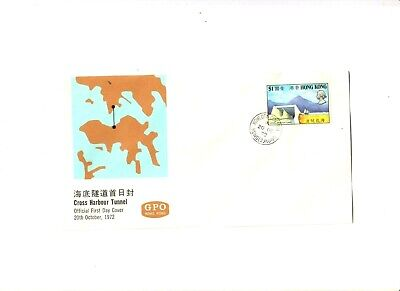 """Hong Kong, 1972, """"Cross Harbour Tunnel"""" Stamp Set On Gpo Fdc, Kowloon C..#2 Chop"""