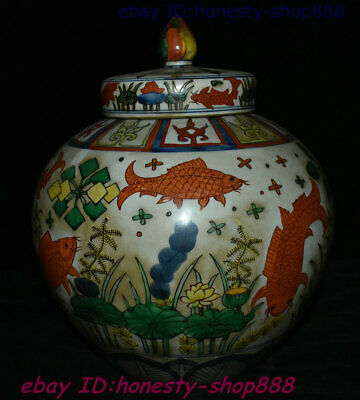 China Colorful Porcelain Lotus Seedpod Lucky Koi Carp Covered Pot Jar Crock Jug