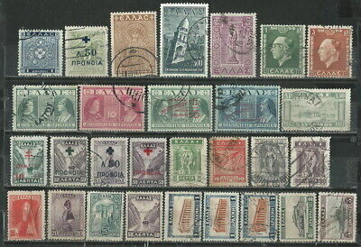 Greece Small Collection From  29 Very Old Greek Stamps Used (Πτ 001)