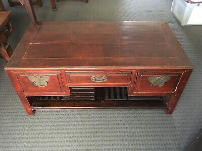 Antique Chinese Coffee Table With 3 Drawers and Lattice work