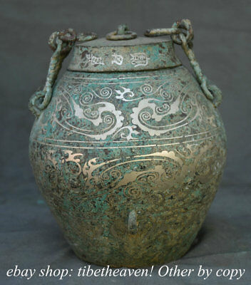 """8.2"""" Old Chinese Bronze Ware Dynasty Palace Chain Word Sheng Drinking Vessel"""