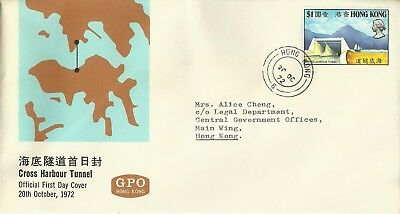 British Hong Kong Stamps: 1972 Cross Harbour Tunnel First Day Cover