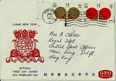 Hong Kong Stamps: 1972 Lunar New Year, Rat,  First Day Cover