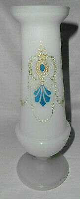 Antique French White Opaline Frosted Vase Hand Painted & Enameled Cameo & Chains