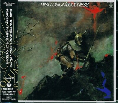 Disillusion Japan Version *** 2016 Japan Rmst Cd *** Loudness - Akira Takasaki